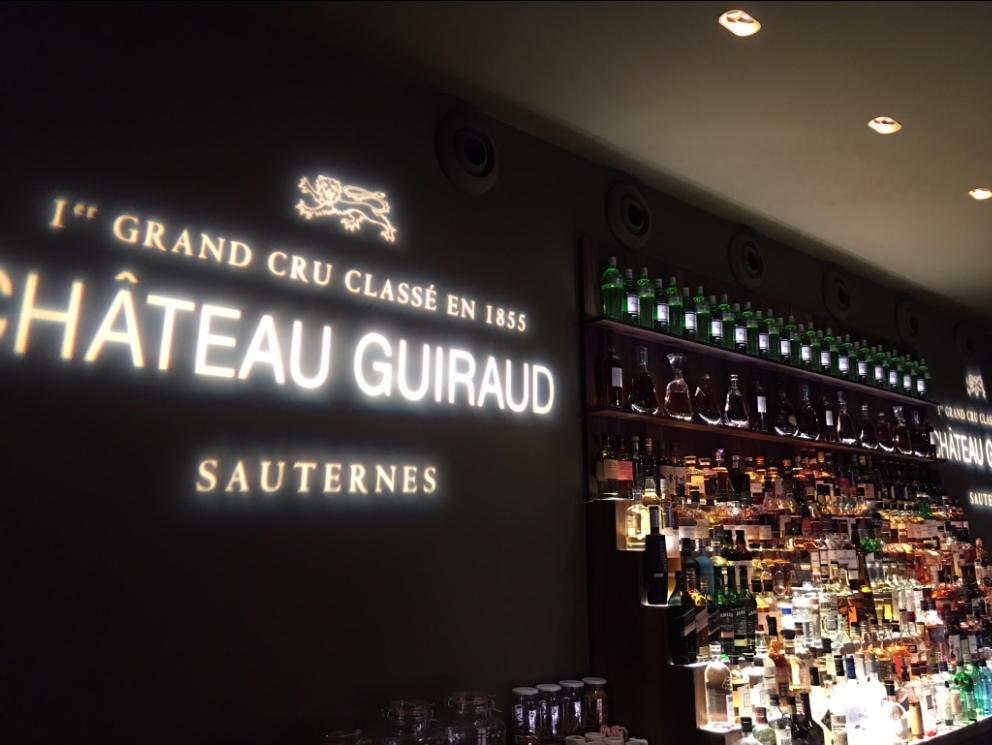 Château Guiraud : rétrospective 2016